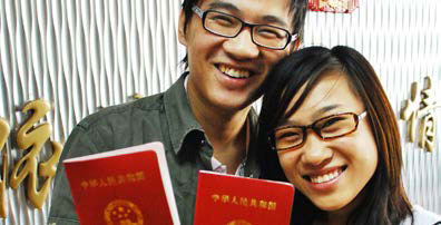 Chinese marriage