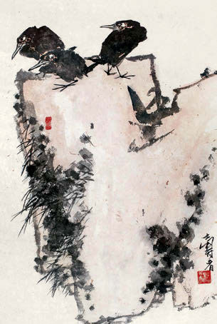 Work by Chinese artist Pan Tianshou 1897-1971)