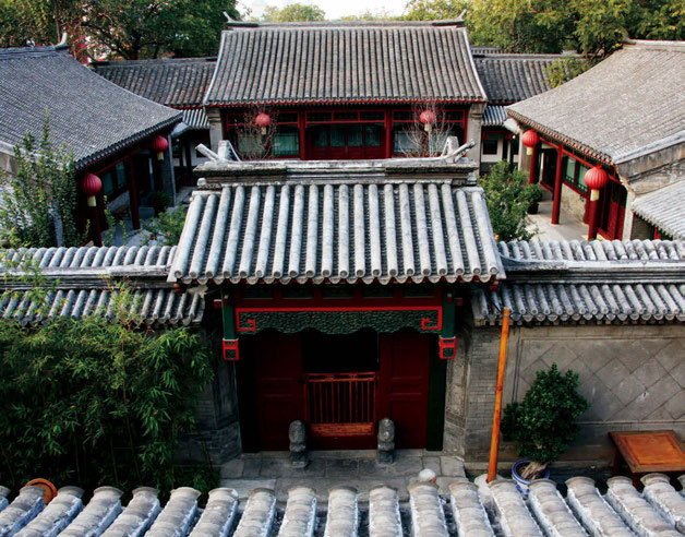 Chinese traditional residences: Quadrangles in Beijing
