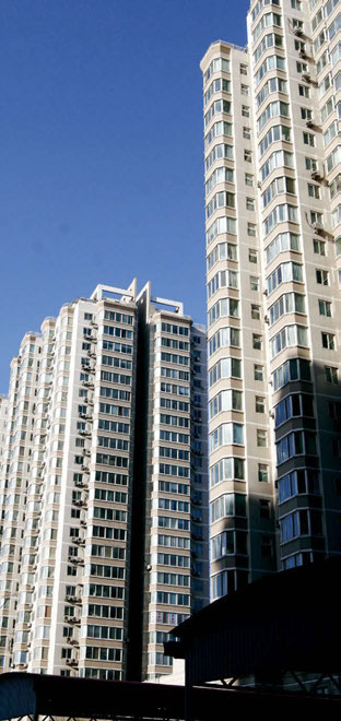 Chinese traditional residences: Highrises can be seen everywhere in Beijing.