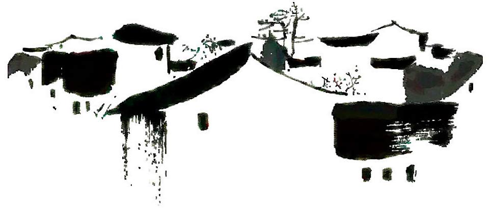 Chinese traditional residences