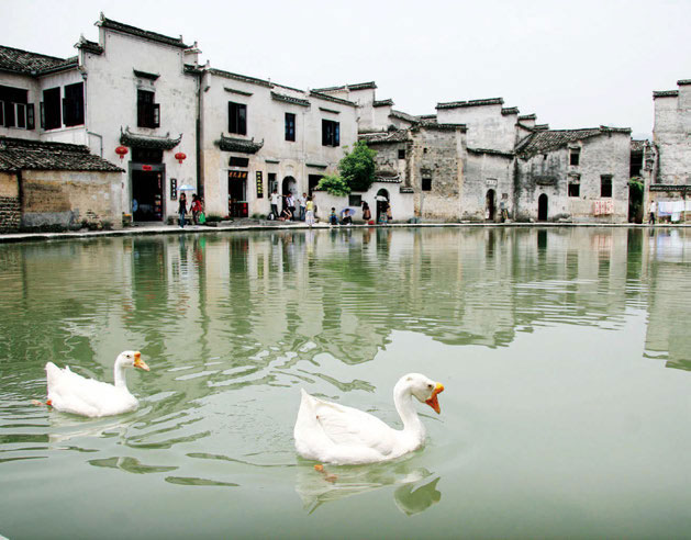 Chinese traditional residences: Anhui-style Residence