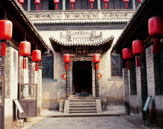 Chinese traditional residences: Grand Residence in Shanxi