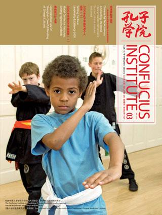 Confucius Institute Magazine 08