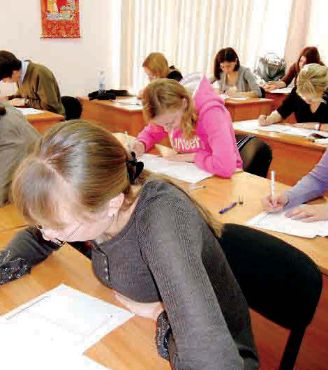 A Chinese test site at the Confucius Institute at Novosibirsk State Technical University, Russia
