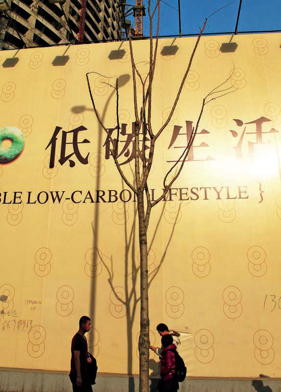 low carbon economy China