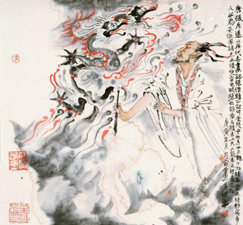 Chinese Idioms: Illustration by Li Naizhou