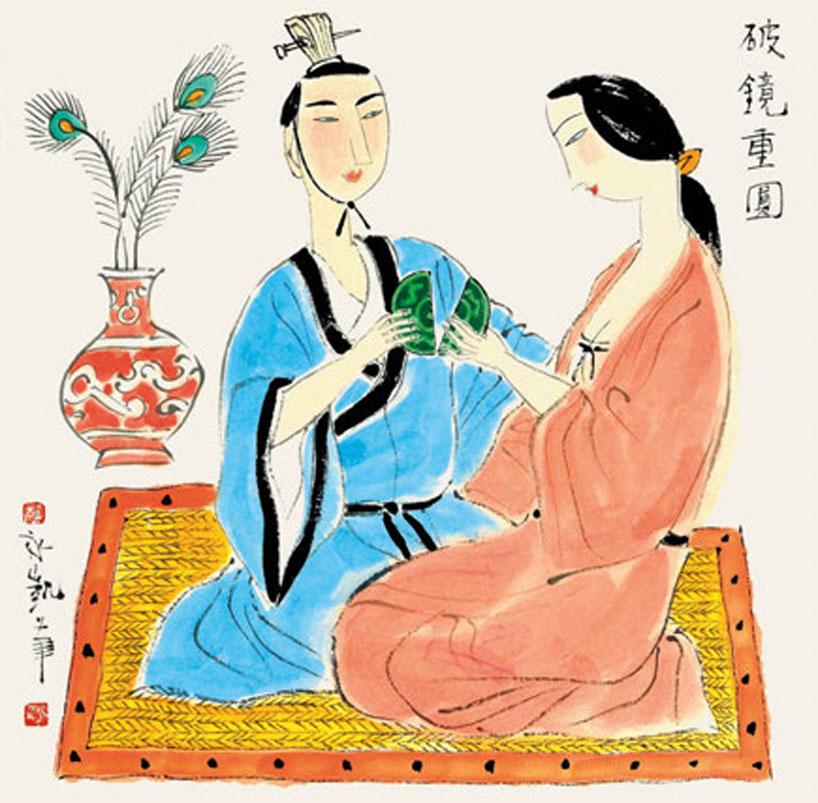 Chinese Idioms. Illustration by Hu Yongkai