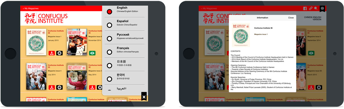The Confucius Institute Magazine revamps their digital editions