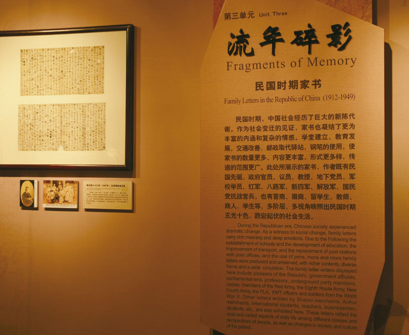 chinese family letters
