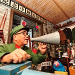 Museum of Movie Props - Exotics Chinese museums