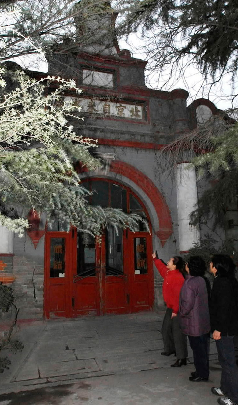 Beijing Tap Water Museum - Exotic Chinese museums