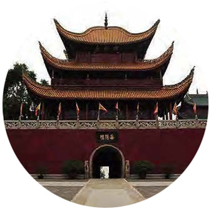 The Yueyang Tower