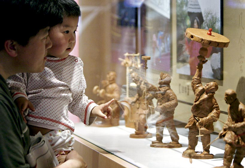 Beijing Diabolos Museum - Chinese Private Museums