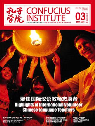 Confucius Institute Magazine 26