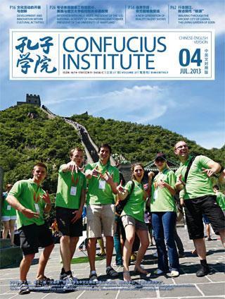 Confucius Institute Magazine 27
