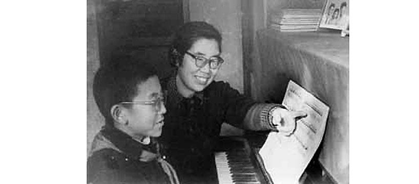 Tian Haojiang