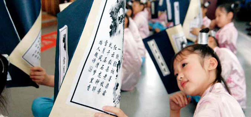 Reading in China