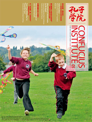 Confucius Institute Magazine 5