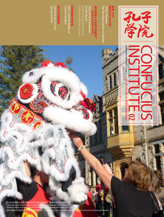 Confucius Institute Magazine 7