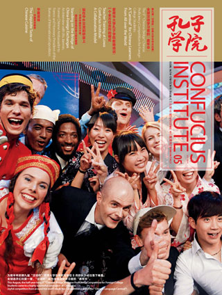 Confucius Institute 10