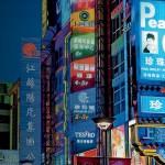 entrepreneurs in China