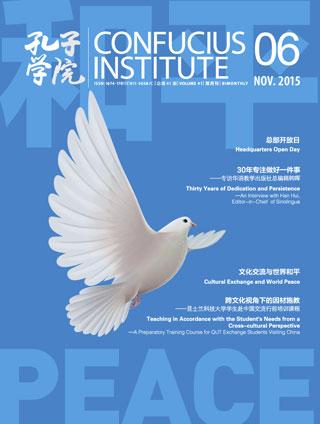 Confucius Institute Magazine 41