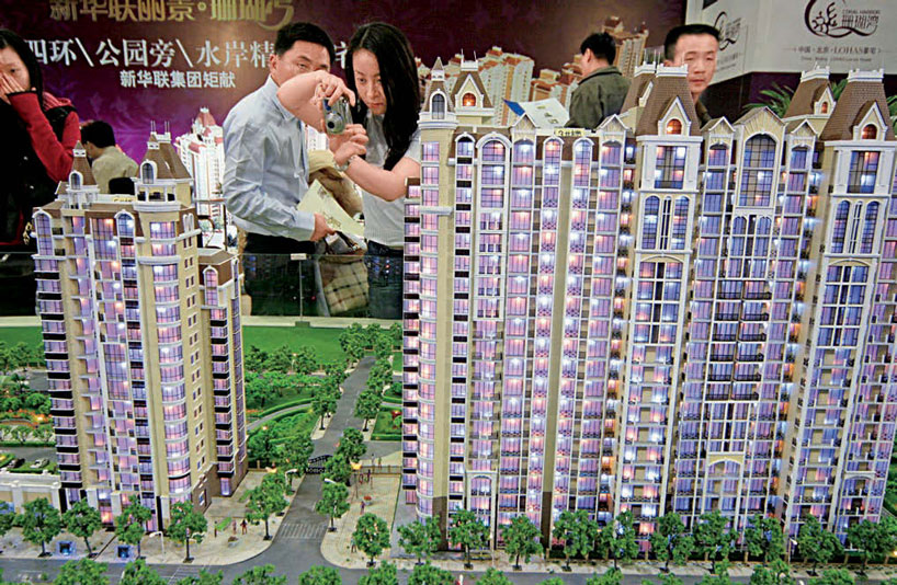 China's real estate