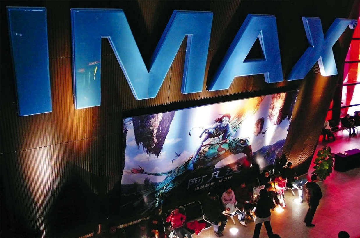 IMAX movie is becoming popular in China.