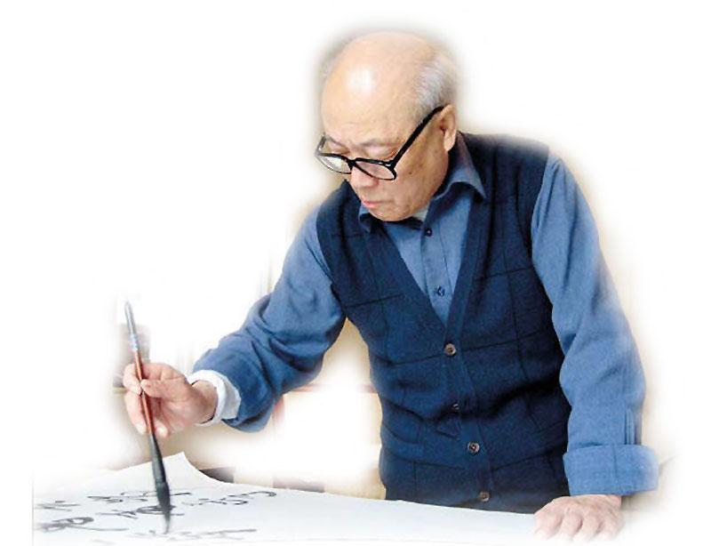 Ouyang Zhongshi