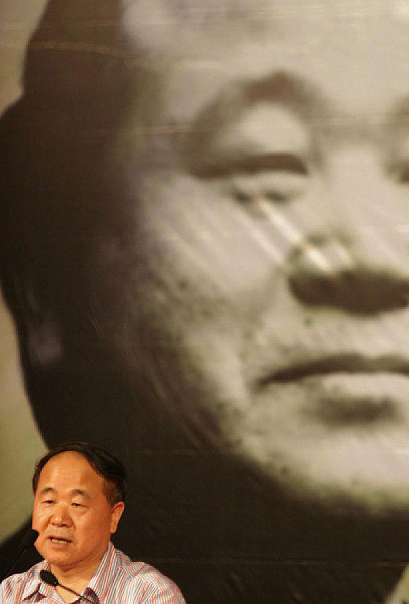 Mo Yan