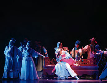 theatre chinese