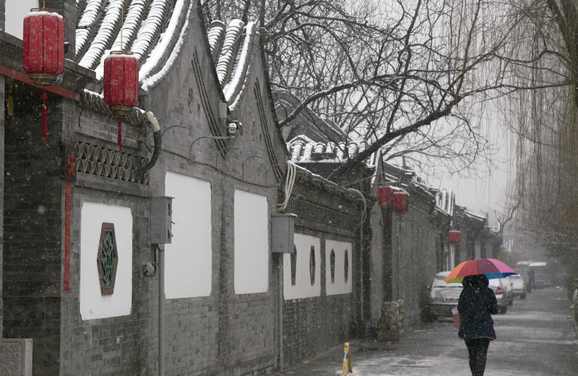 The hutongs of Beijing