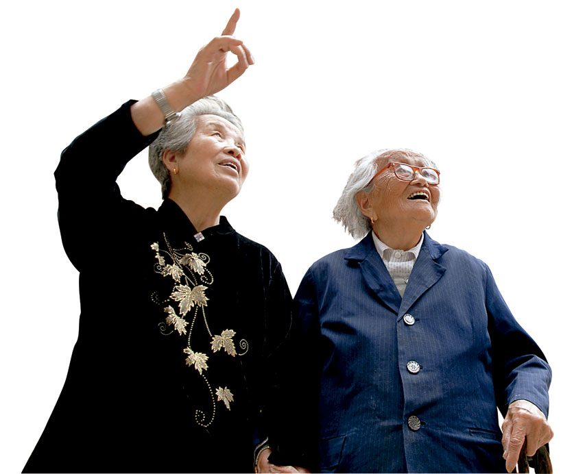 elderly in china