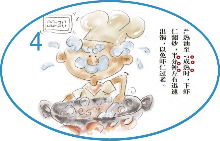 Longjing prawns