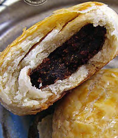 Sweet Bean Paste Moon Cake