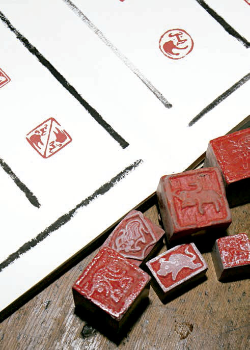 Chinese seal engraving