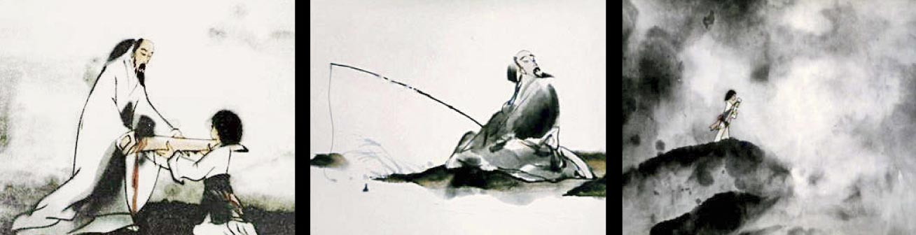 chinese ink