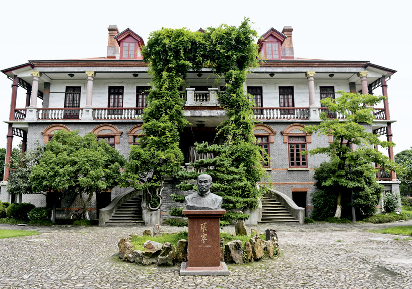Museums in China - Nantong Museum, the first museum built by the Chinese