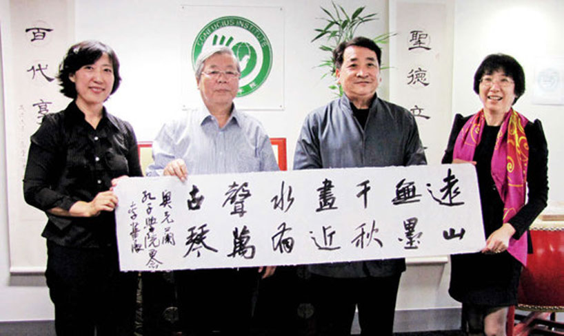 Jiang Kun Quyi