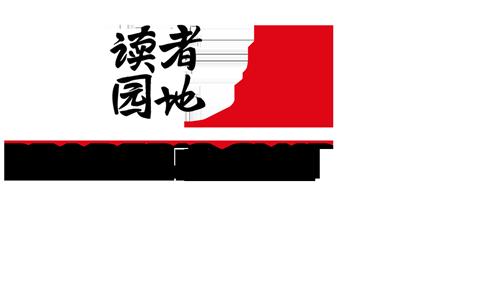 ConfuciusMag – Confucius Institute Magazine