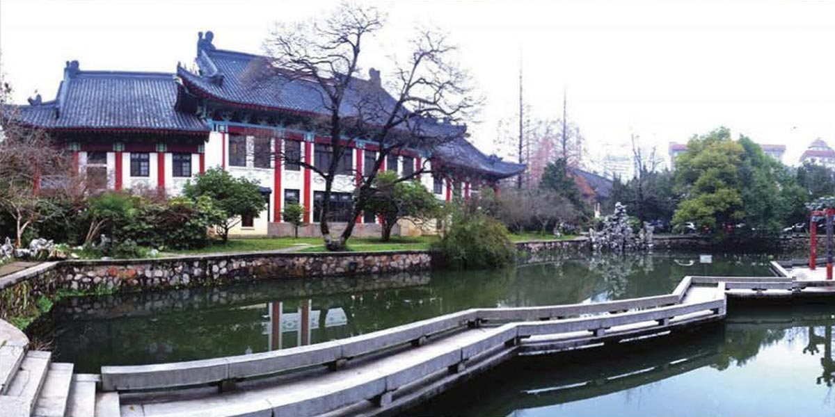 A view of the campus at Nanjing Normal University