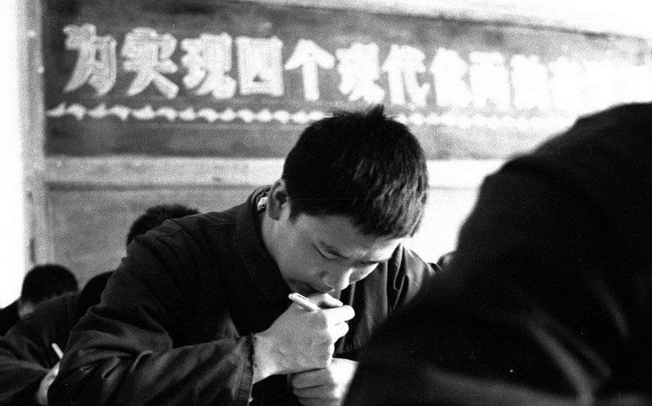 Time For Gaokao Of A Year Approaches Confuciusmag