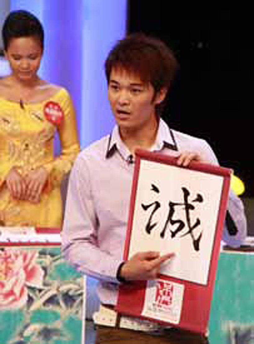 Hachiya Makoto