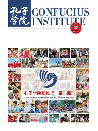 Confucius Institut Magazine 49