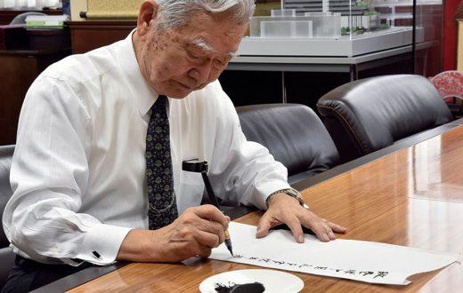 Sohei Shinka