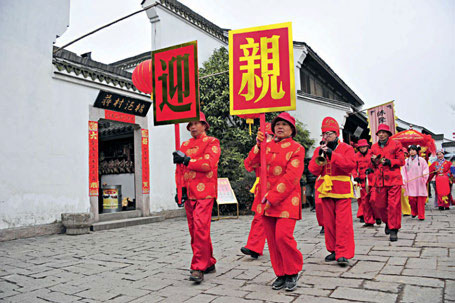 Traditional chinese values